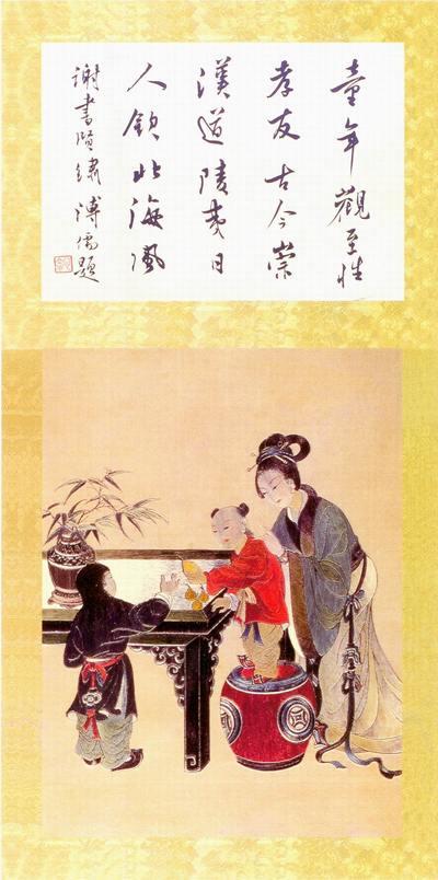 Традиционная китайская живопись: картины художника Цзэна Хоуси. Фотообзор
