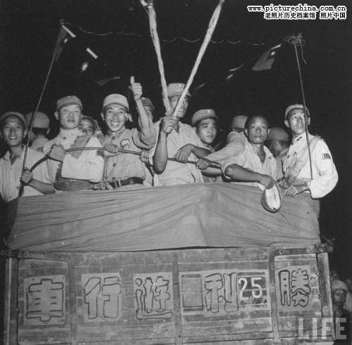 137 minguo13 - Китай в годы Китайской республики. Часть первая