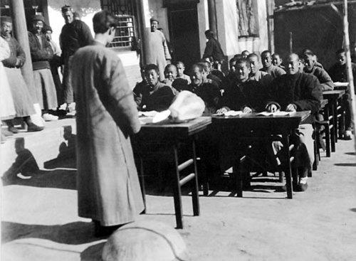 137 minguo19 - Китай в годы Китайской республики. Часть первая