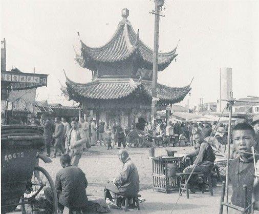 Китай в годы Китайской республики