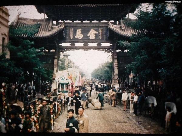 137 minguo8 - Китай в годы Китайской республики. Часть первая