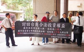 Рассказ бизнесмена, ставшего жертвой обмана в Китае