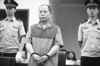 Явление «голые чиновники» в Китае