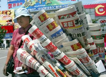 Разоблачена очередная фальшивая новость китайского СМИ