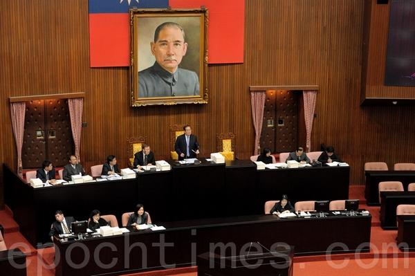 В Тайвань не пустят чиновников КНР, нарушающих права человека