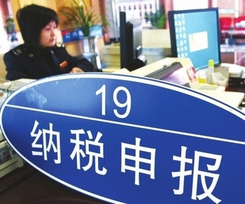 Налоги в Китае растут в два раза быстрее ВВП