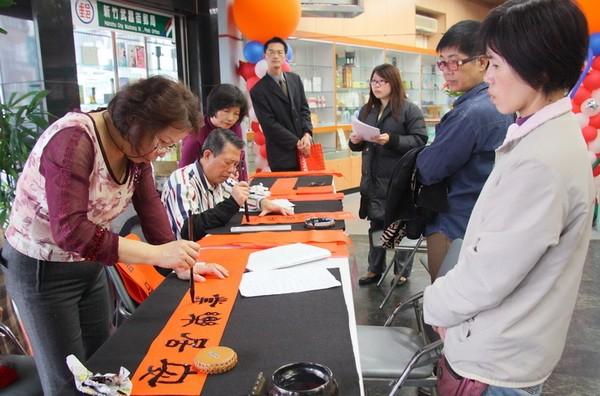 Тайваньцы встречают Новый год. Фотообзор