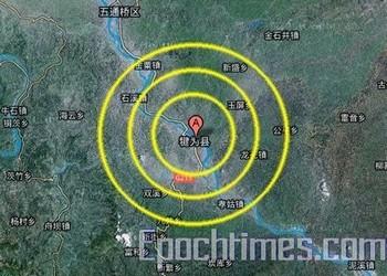 За один день на юго-востоке Китая произошло 45 подземных толчков