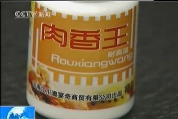 137 u91 1801 huaxue - Ароматные и вкусные китайские блюда могут быть опасны