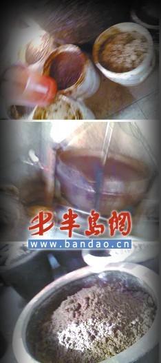 137 u91 1912 jiangyou - Соевый соус в Китае делают из волос