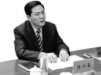137 u91 2012 chen - Более 10 любовниц были на содержании у заместителя мэра города Дунин в Китае