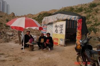 В Китае с большой скоростью исчезают деревни