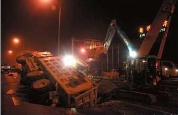 21 ноября стал несчастливым днём для Китая