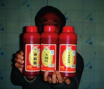 137 u91 2312 huoguo - Китайский самовар в Китае готовят на химии