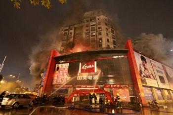 Серия взрывов и пожаров прокатилась по Китаю в канун католического Рождества