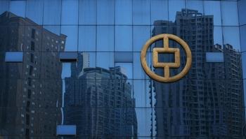 Долги местных властей в Китае подходят к критическому уровню