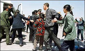137 u91 2712 pohai.jpg1 - Облаву на сторонников Фалуньгун провели полицейские на востоке Китая