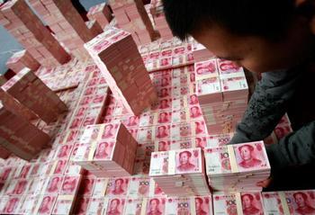 В Китае в партийных и правительственных организациях существуют незаконные фонды в  миллиарды долларов