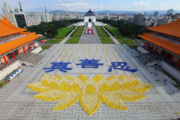 137 u91 fahui1 - Живая картина в центре тайваньской столицы
