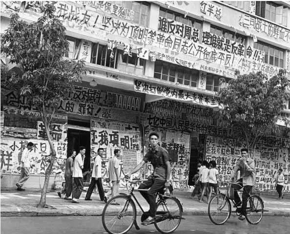 """Исторические фото Китая: Город Гуанчжоу во время """"Культурной революции"""""""