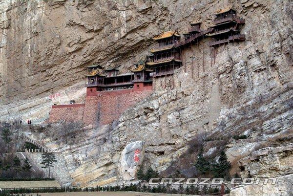 Китай. Удивительный «Храм, висящий в пустоте». Фотообзор