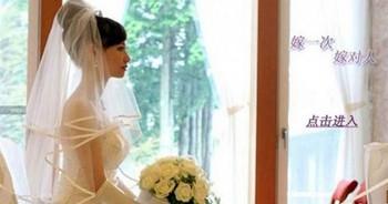 149 104424 - Пекинская женская школа благовоспитанности в погоне за золотым тельцом