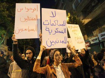 149 Egypt - Китайский режим, опасаясь революций, поддерживает диктатуры