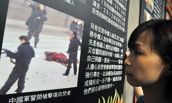 Власти в Тибете обещают вознаграждение за информацию о потенциальных самосожженцах
