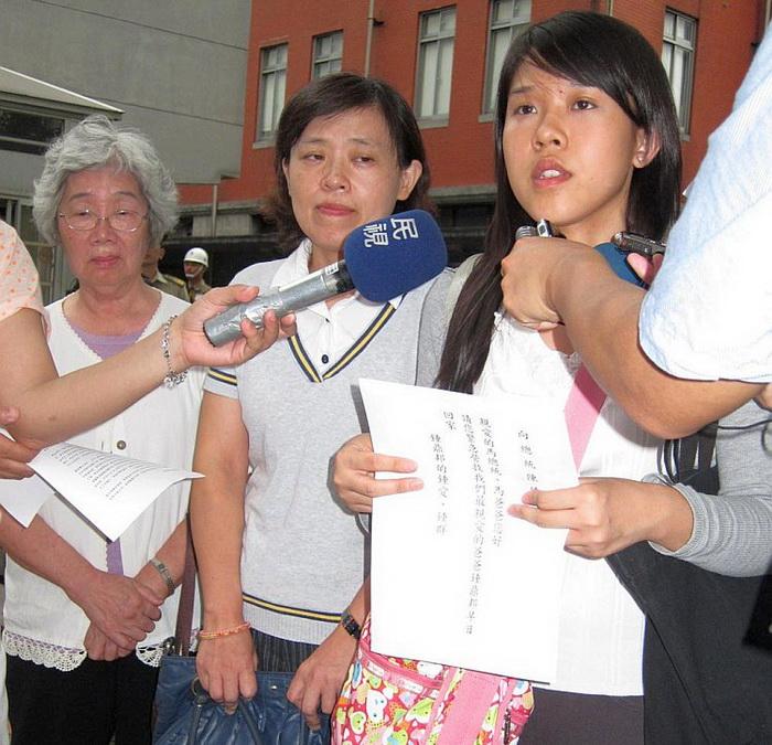 161 Chung familiy - Арест гражданина Тайваня в Китае накаляет страсти