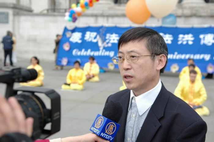 161 Dr Liu Falun Dafa - Члены парламента требуют прекращения преследований Фалуньгун