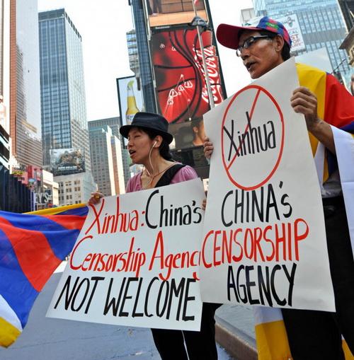 161 Free Tibet - Список «чувствительных тем» китайской цензуры