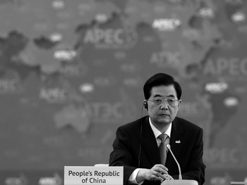 Китай сохраняет жёсткую позицию по вопросу об островах Сенкаку