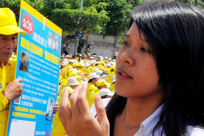 Тайваньские правозащитники требуют освобождения похищенного в Китае бизнесмена