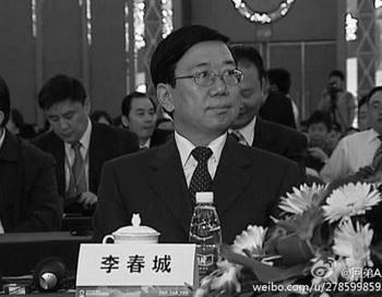 161 Li Chuncheng 350 - Бывший заместитель главы провинции Сычуань, возможно, участвовал в преследовании Фалуньгун