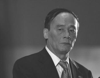 Китайские чиновники не хотят декларировать свои доходы