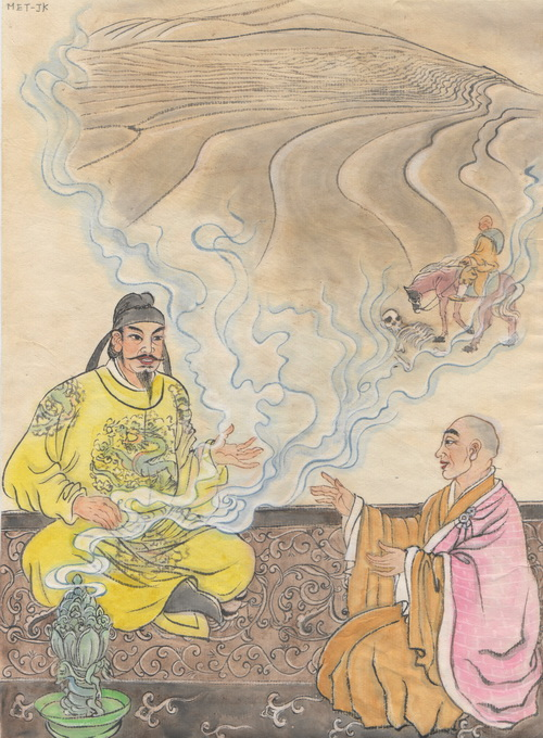 Сюань Цзан — мастер Трипитака династии Тан