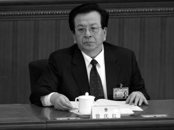 161 Zeng Qinghong2 350 - Секреты Цзэн Цинхуна. Часть первая