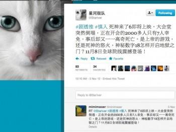 161 star 350x249 - Пользователь Интернета исчез после того, как пошутил по поводу XVIII съезда компартии
