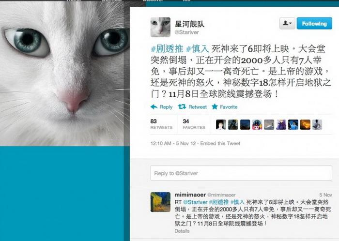 161 stariver 1112 - Жена задержанного китайского пользователя Интернета не выходит на связь