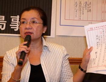 Тайвань будет регистрировать трансплантационных туристов