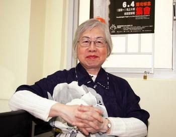 Китайская писательница сожалеет о своём коммунистическом прошлом