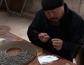 163 Ai Weiwei Never Sorry 1305 - Документальный фильм о знаменитом художнике Ай Вэйвэе открыл фестиваль в Канаде
