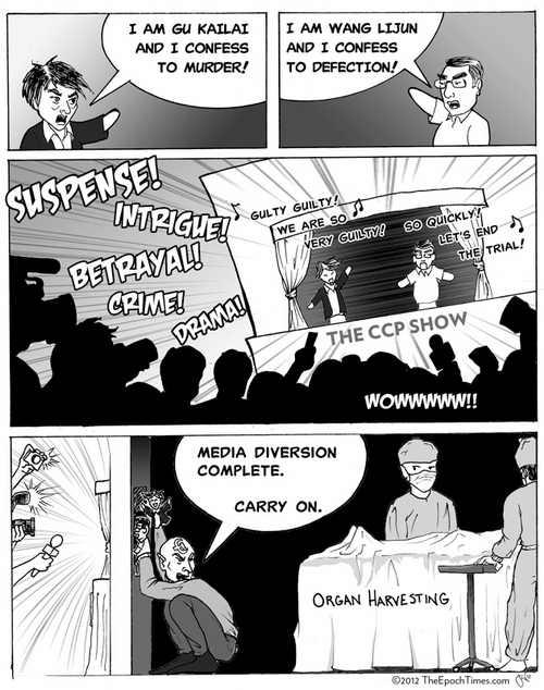 163 CCP Show web 021012 - Шоу компартии Китая (комикс)