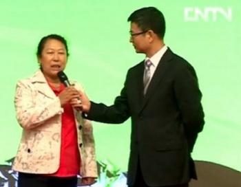 163 China Screen Shot1 - Компартия Китая самовосхвалением пытается замять коррупционные скандалы
