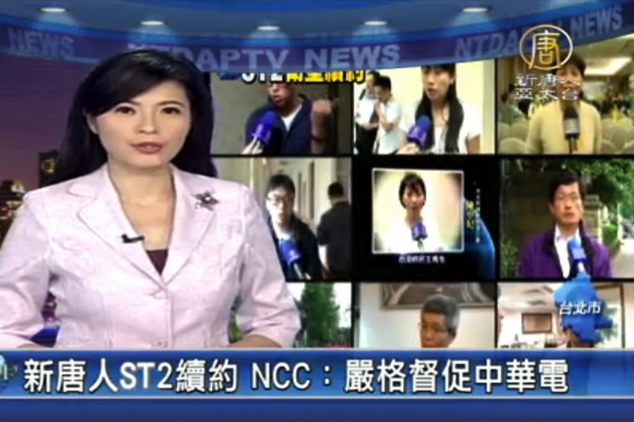 Тайваньцев тревожит судьба независимой телекомпании