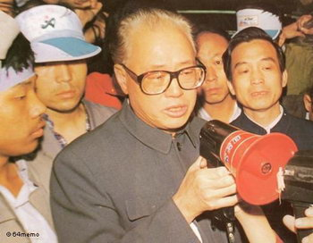 Китайские власти разрешили почтить память бывшего лидера Чжао Цзыяна