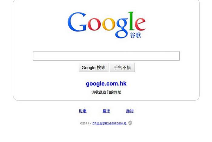 Поисковик Google снова разблокирован в Китае меньше чем на 24 часа