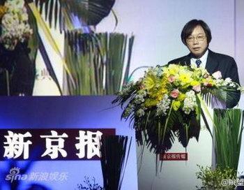 В Китае издатель уволен за отказ печатать пропаганду