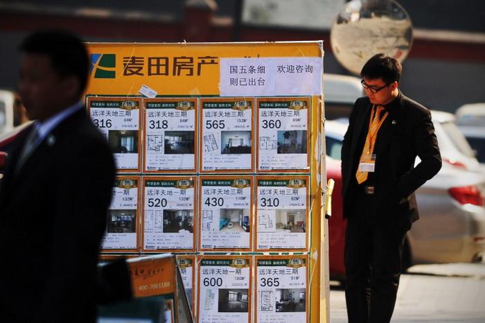 163 realestate - Рост рынка жилья в крупных городах Китая замедлился