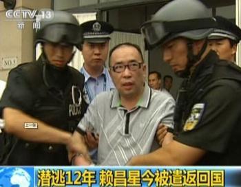 163 shina 2505 - Китайского контрабандиста приговорили  к пожизненному заключению